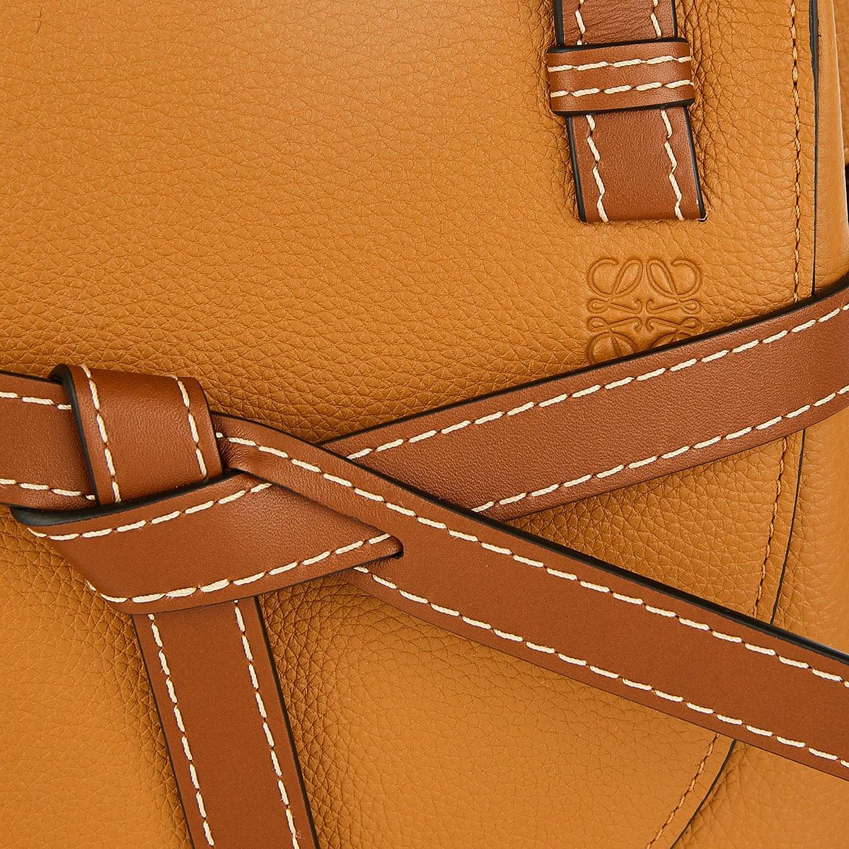 Gate mini leather tote