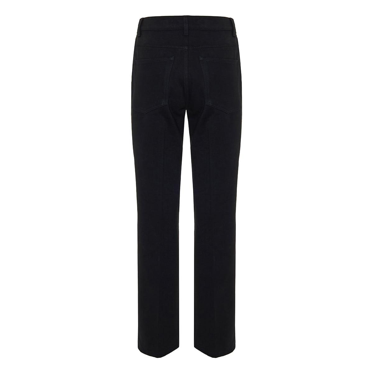 Carlton straight-leg jeans